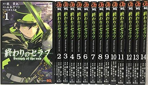 終わりのセラフ  コミック 1-14巻セット