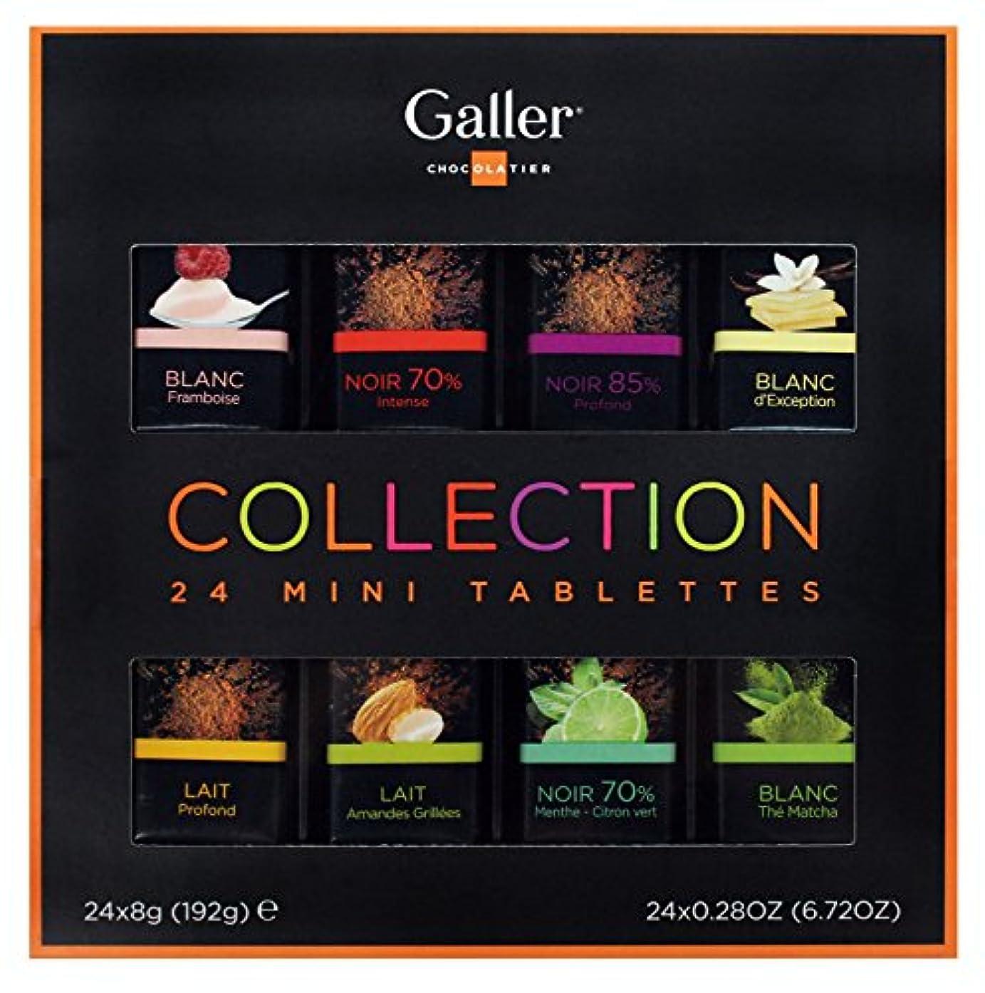 調停者お酒疾患Galler(ガレー)チョコレート ベルギー王室御用達 ミニタブレットギフトボックス 24本入 (4箱)