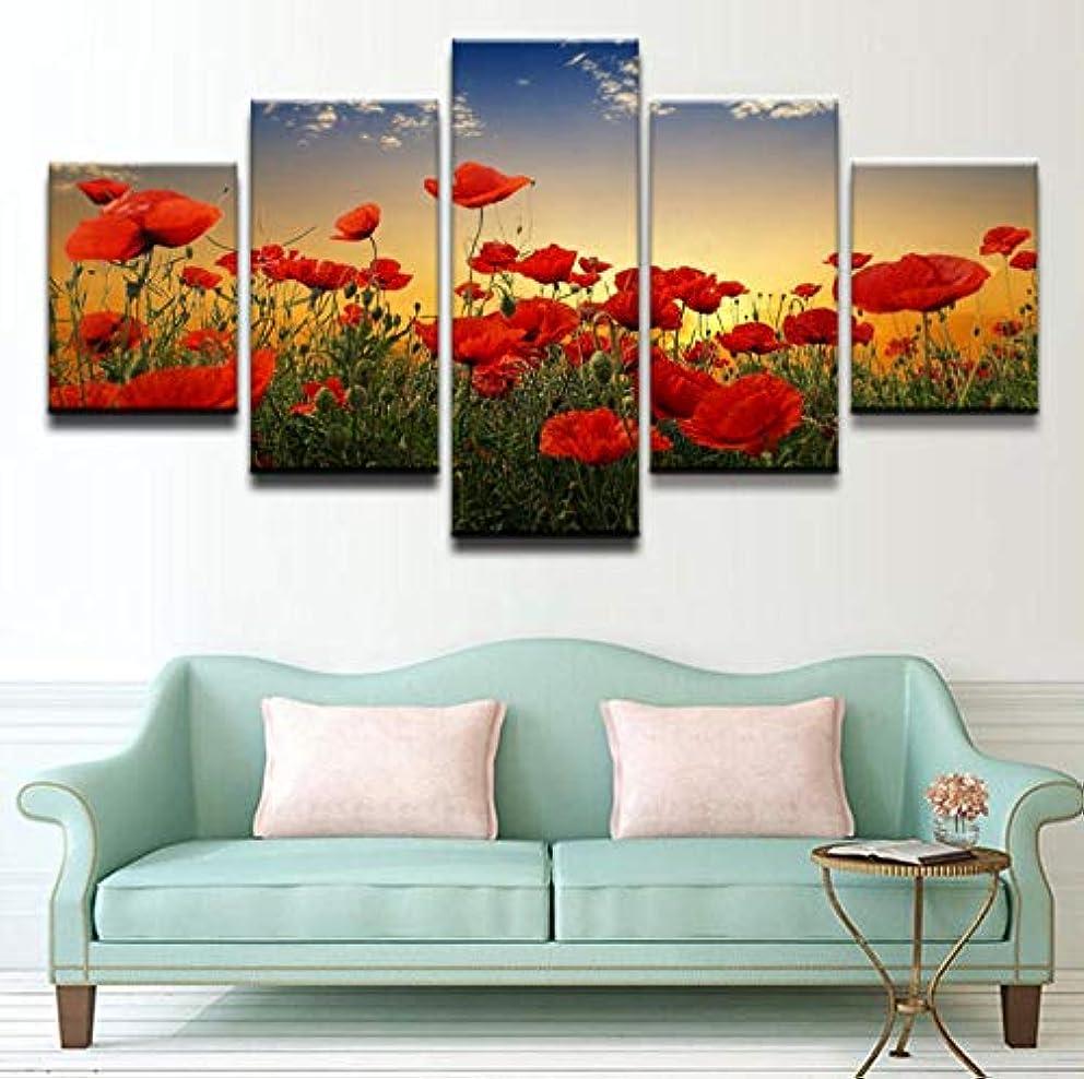 カーペット利益同級生Jason Ming キャンバスリビングルームの壁アートフレームHdプリント家の装飾写真5パネル母なる自然のケシの花絵画モジュラーポスター