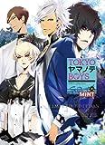 TOKYOヤマノテBOYS SUPER MINT DISC 限定版