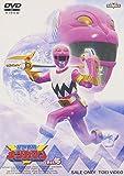 星獣戦隊ギンガマン VOL.5 [DVD]