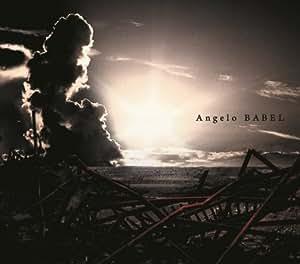BABEL(初回生産限定盤A)