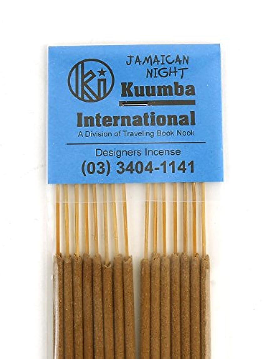 カナダを除く盗難(クンバ) Kuumbaスティックインセンスお香レギュラーサイズA(15本入り)RG-INCENSE?358