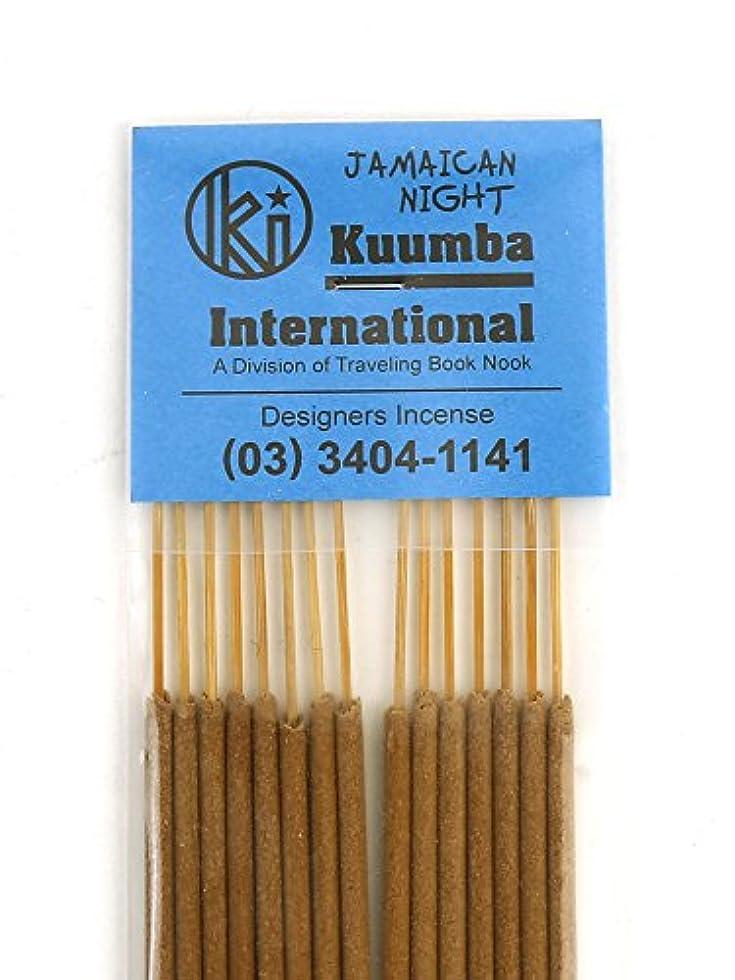 カフェ後者娘(クンバ) Kuumbaスティックインセンスお香レギュラーサイズB(15本入り)RG-INCENSE?358 F(フリー) JAMAI(JAMAICAN