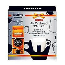 ラバッツァ クオリタ オロ ネロ 180g オリジナルカップ付き×2箱