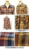レディース ネルシャツ 5224408 ブラウン L シンプルライフ画像③