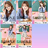 AKB48 込山榛香 2019年9月 net shop限定 個別生写真vol.1 5枚コンプ