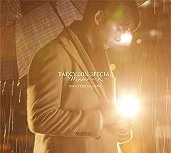 TAECYEON (From 2PM)「君だけじゃない」の歌詞を収録したCDジャケット画像