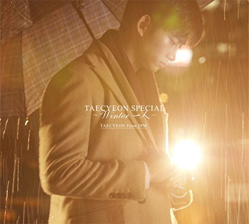 TAECYEON SPECIAL ~Winter 一人~(初回生産限定盤B)
