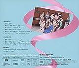 母校へ帰れ! (通常盤Type-A)(CD+DVD) 画像