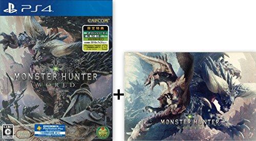 PS4 モンスターハンター:ワールド (【数量限定特典】防具...