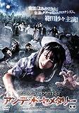 アンデッド・セメタリー[DVD]
