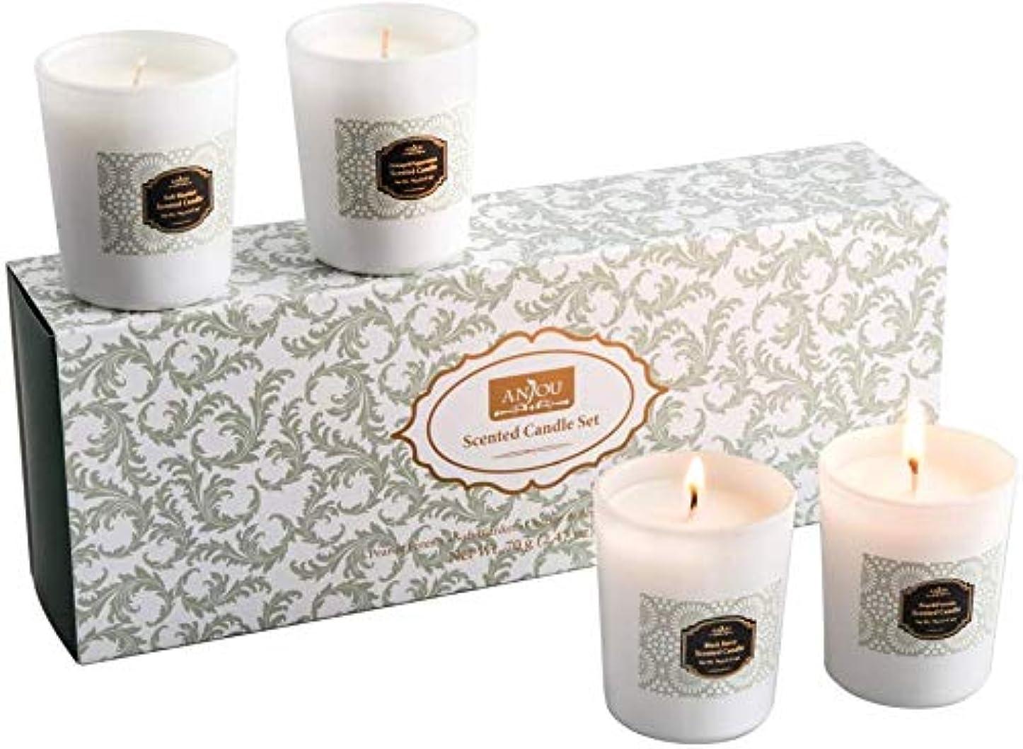 エレクトロニック男性ハチアンジュScented Candle 4 x 70g ホワイト AJ-PCN009