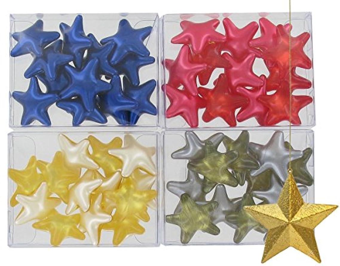 前兆応用レインコート12個のバスパールが入った4個の箱-星