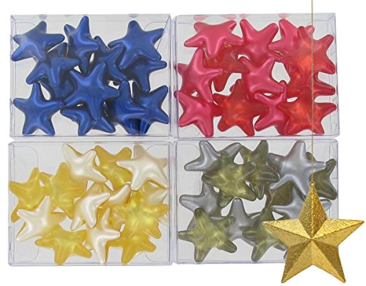 この作家意外12個のバスパールが入った4個の箱-星