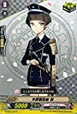 カードファイト!! ヴァンガードG 平野藤四郎 特 刀剣乱舞-ONLINE-弐(G-TB02)シングルカード G-TB02/042