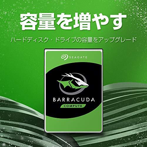 """『Seagate BarraCuda 3.5"""" 8TB 内蔵ハードディスク HDD 2年保証 6Gb/s 256MB 5400rpm 正規代理店品 ST8000DM004』の3枚目の画像"""