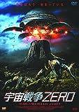 宇宙戦争ZERO LBXS-106