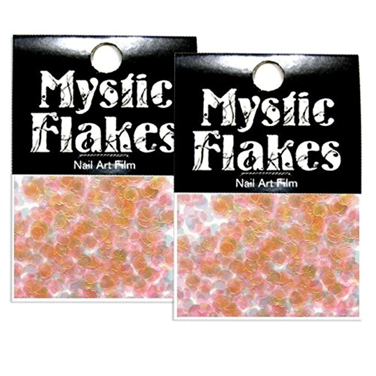 窒息させるアウターサイクルミスティックフレース ネイル用ストーン パールオレンジ ミニハート 0.5g 2個セット