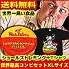 シュールストレミング TシャツXLサイズ + シュールストレミング 最強コンビセット【世界一臭いスウェーデンの食品】
