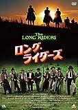 ロング・ライダーズ[DVD]
