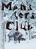 モンスターズクラブ[DVD]