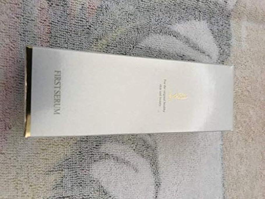 メロディアスジーンズ青写真エミネット 天使のララ ファーストセラム 40ml