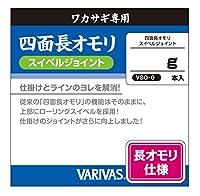 モーリス(MORRIS) グラン ワカサギ 四面長オモリ 3.5g