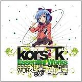 kors k : Essential Works