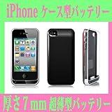 スマホ 充電器 iPhone4 iphone4S 対応 スマートホン 充電器 バッテリー 黒色