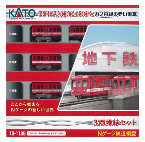 Nゲージ 10-1135 丸ノ内線の赤い電車 営団地下鉄500形 3両増結
