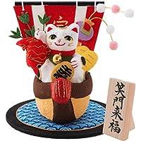 (ファンファン) FUN fun 宝船 正月飾り 迎春飾り 宝船招福(小) 笑門来福 間口12.5*奥行12.5*高さ15(約cm) 日本製