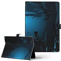MediaPad M3 Lite 10 HUAWEI ファーウェイ タブレット 手帳型 タブレットケース タブレットカバー カバー レザー ケース 手帳タイプ フリップ ダイアリー 二つ折り クール ハロウィン 青 ブルー 英語 文字 007355