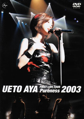 UETO AYA FIRST LIVE TOU・・・