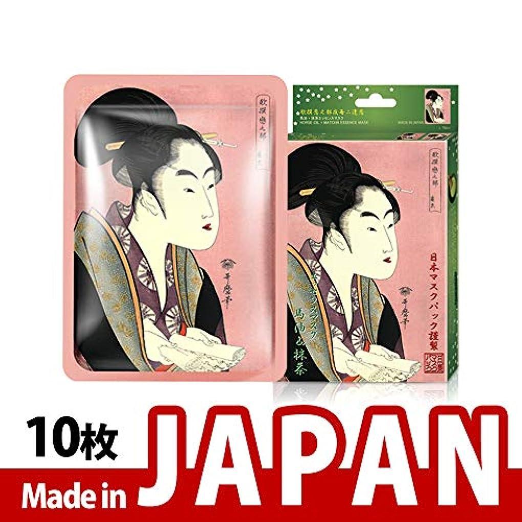 高揚したアクセル過言MITOMO【JP005-A-0】日本製馬油+抹茶 アンチエイジング シートマスク/10枚入り/10枚/美容液/マスクパック/送料無料