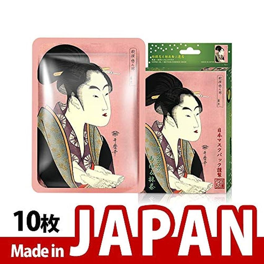 代わりに苦情文句リンクMITOMO【JP005-A-0】日本製馬油+抹茶 アンチエイジング シートマスク/10枚入り/10枚/美容液/マスクパック/送料無料