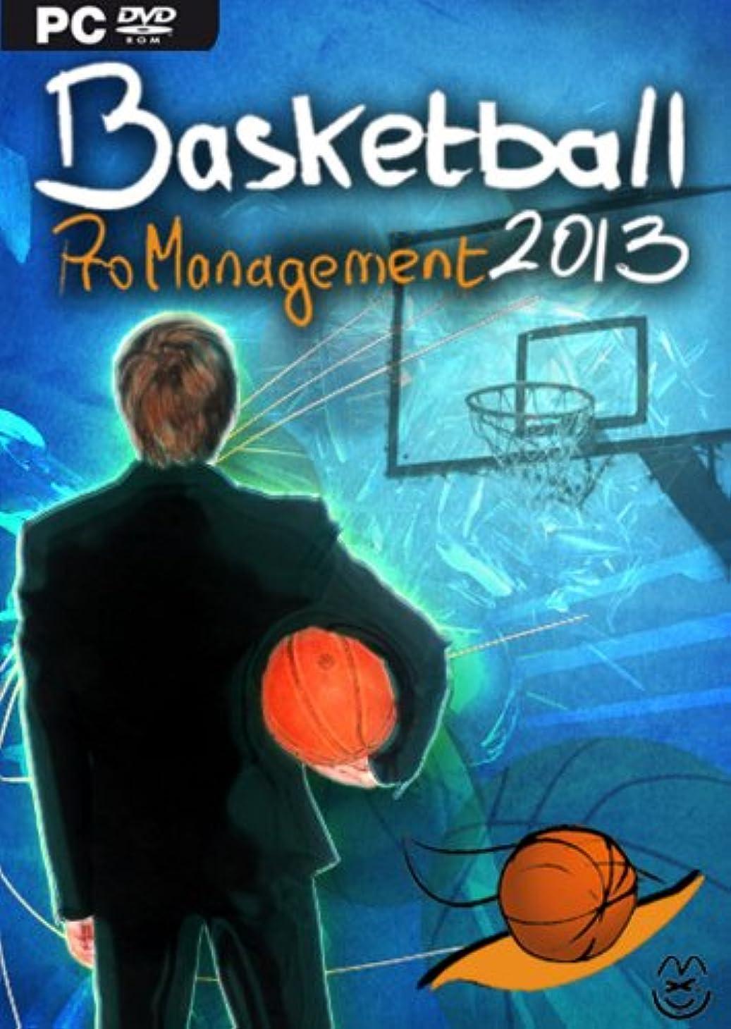 サンダース美的引き金Basket Ball Pro Management 2013 [ダウンロード]