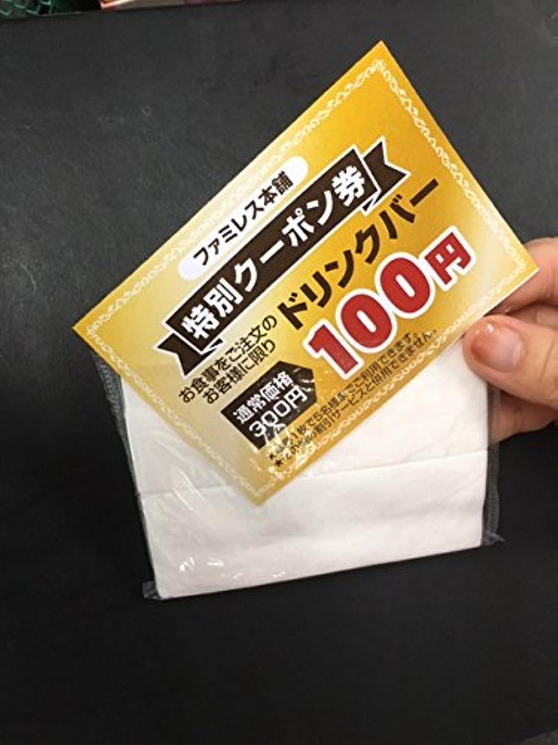 広告するダイバー指標【ノーブランド品】ポケットティッシュ無地10W販促用6000個