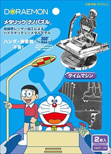 Series Nano Doraemon Puzzle Metallic Puzzle Japan Puzzle