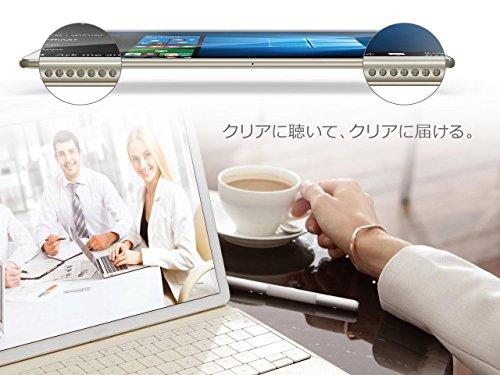 Huawei Matebook Gray Windows 10 8GB 256GB 12インチIPS液晶 Intel Core m5 プロセッサ 【日本正規代理店品】