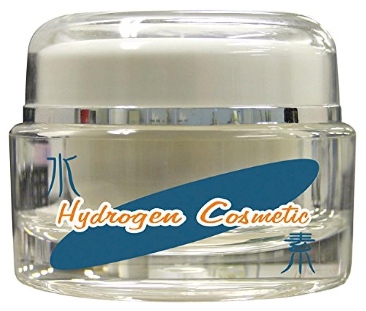 活気づく名前で粗いゴールドコスメ 水素クリーム ハイドロゲンクリーム 30g
