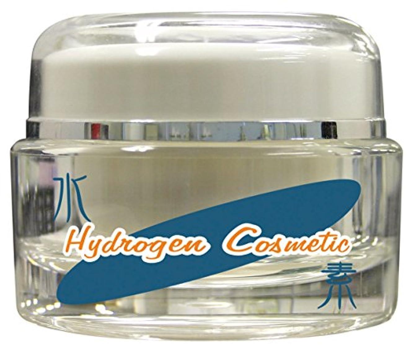 ずっと先見の明アルカトラズ島ゴールドコスメ 水素クリーム ハイドロゲンクリーム 30g