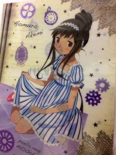 魔法少女まどか☆マギカ  ローソン限定 クリアファイル 暁美ほむらver