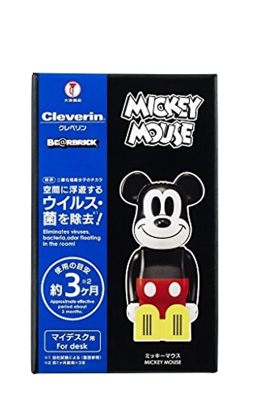 臭いバンク参加者大幸薬品 クレベリンxベアブリック ミッキーマウス 1個