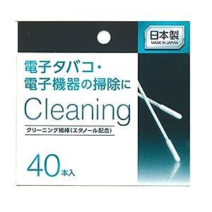 阿蘇製薬 Cleaning クリーニング綿棒(エタノール配合) 40本入 2P