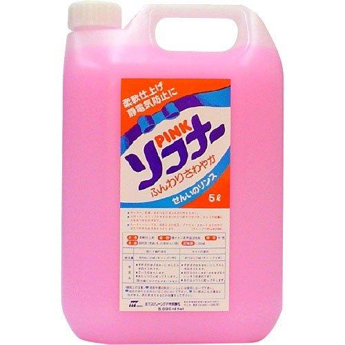 ピンク ソフナー(5L)