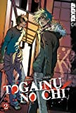 Togainu no Chi Volume 2