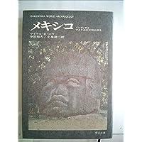 Amazon.co.jp: マイケル・D. コ...