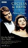 Glyndebourne: Arias & Duets [VHS] [Import]