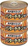 いなば 深煮込みバターチキンカレー (165g×3缶パック) ×3個